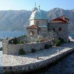 сколько стоит тур в Черногорию